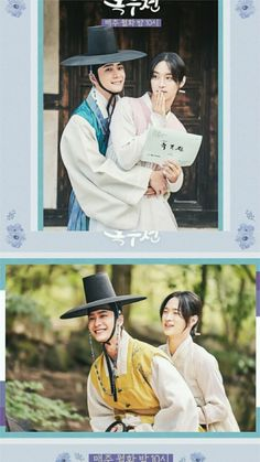 New ship. They are so amazing. What a new twist. Hard to take although. Korean Drama, Dramas, Actors & Actresses, Babe, Idol, Sweets, Culture, Watch, Stars