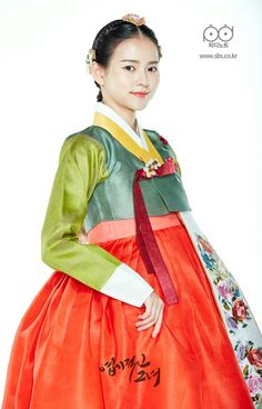 Korean Traditional Dress, Traditional Dresses, My Sassy Girl, Kdrama, Love Story, Snow White, Sari, Culture, Actresses