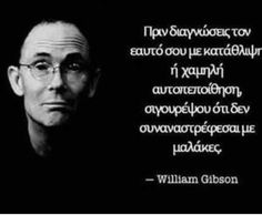 William Gibson..Μεγάλος.. Famous Quotes, Best Quotes, Love Quotes, Funny Quotes, My Life Quotes, Wisdom Quotes, Great Words, Wise Words, True Lies