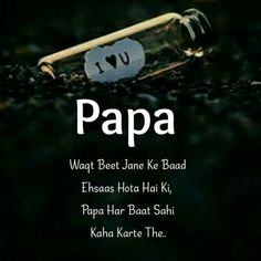My special person💕👆👆i love you papa 😍💕😘 you are the best 👍💯😍😍💕💕💕💕Her kissi ke qismat me nhi app jaisa papa 😍💕😘 Father Daughter Love Quotes, Father Love Quotes, Papa Quotes, Love My Parents Quotes, I Love My Father, Mom And Dad Quotes, I Love My Parents, Life Quotes, Reality Quotes