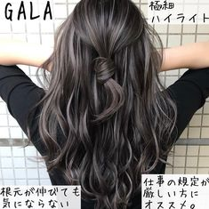 Jeans are amazing hair & glasses - Search Cute Hair Colors, Brown Hair Colors, Cool Hair Color, Ashy Hair, Brunette Hair, Cabelo Ombre Hair, Gray Hair Highlights, Balayage Hair Dark Black, Ash Brown Balayage