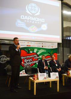 Заур Балагов, президент Холдинга Даймонд, на премии Здоровое питание 2014 http://www.spelo-zrelo.ru/brand/novosti/spelo-zrelo-luchshaya-torgovaya-marka-2014/