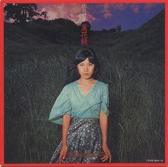 Yoshiko Sai
