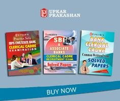 Buy Bank Clerical Cadre Entrance Exam Books Online at Upkar.in with 30% Off.