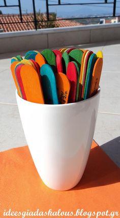 Ιδέες για δασκάλους: Δραστηριότητες για τους γρήγορους!