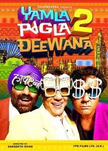 Yamla Pagla Deewana 2 (2013) Movie Stills | Wallpaper | Pictures | Details