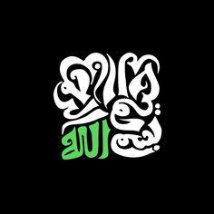 Kufi design by Lutfi