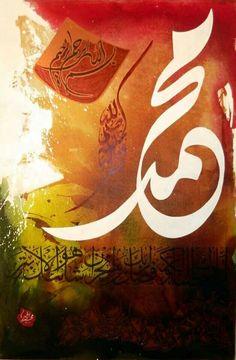 DesertRose///Arabic calligraphy art///محمد صلى الله عليه وسلم...