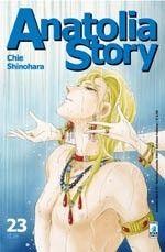 Sora, Shoujo, Princess Zelda, Fictional Characters, Fantasy Characters