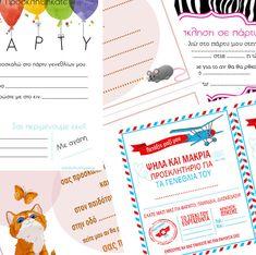 Εκτυπώσιμα για γενέθλια Organization, Organizing, Bullet Journal, Map, Blog Tips, Handmade, Getting Organized, Organisation, Hand Made