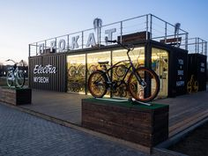 Nice slogan on bike rent building:) Container Coffee Shop, Container Cafe, Container Design, Container Buildings, Container Architecture, Shipping Container Office, Custom Bbq Pits, Loft Industrial, Container Restaurant