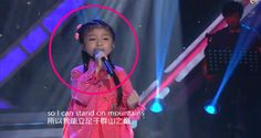 """She Is So Tiny But When She Sang """"You Raise Me Up"""" Her Angelic Voice Made The Whole Audience Standing Up! 