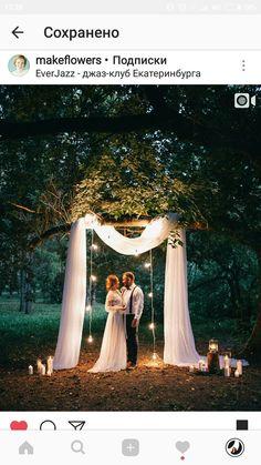 Forest Wedding, Fall Wedding, Rustic Wedding, Wedding Ceremony, Our Wedding, Wedding Venues, Dream Wedding, Backyard Wedding Decorations, Wedding Engagement