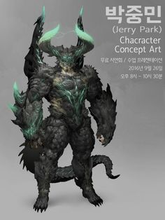 ArcheAge Character Concept Art