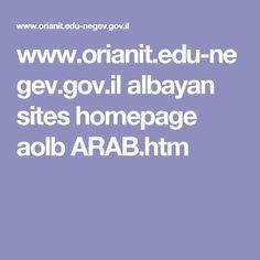 www.orianit.edu-negev.gov.il albayan sites homepage aolb ARAB.htm