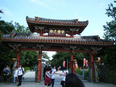Ryukyu Castle located near Naha, Okinawa.  This is an entrance gate to beautiful castle.