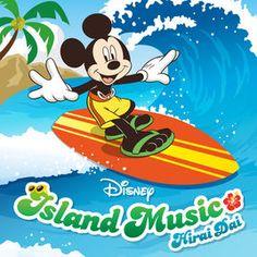ディズニー・アイランド・ミュージック by HIRAI DAI on Apple Music