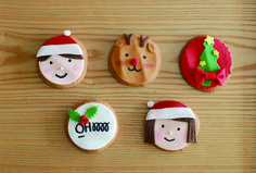 Christmas cookies made in the OHOOO. Have a happy Christmas everyone happy and sweet-