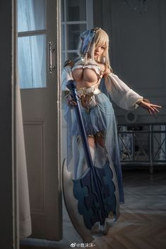 Asian Cosplay, Epic Cosplay, Cosplay Outfits, Cosplay Costumes, Anime Cosplay Girls, Latex Cosplay, Fantasy Art Women, Cosplay Characters, Female Anime