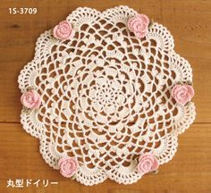 Flower doily, free pattern with charts by Daruma. Click orange pdf link in lower right corner for pattern.