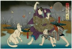 Ogura no Shikishi