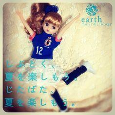 後半開始!日本がんばれ〜(p^ェ^q) #Girlish #Culture #japan #dollphotography #doll #instadoll  #dolly #リカちゃん #licca #takara #liccachan #licca_chan #liccadoll #人形 #fightjapan #fifa #worldcup #worldcup2014 #soccer