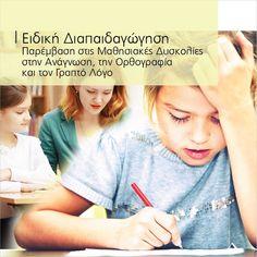 Psychology, Train, Teaching, Dream Shoes, Education, School, Books, Husband, Drinks