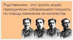 Очень высокоинтеллектуальный юмор... в открыточках.)))