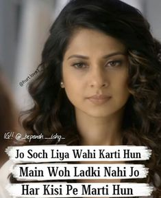 This is who you are ladoo.always remember that my love. Attitude Thoughts, Love Smile Quotes, Love Song Quotes, Attitude Quotes For Girls, Crazy Girl Quotes, Funny Girl Quotes, Girl Attitude, Girly Quotes, Attitude Qoutes