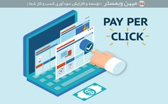 Are you looking for best PPC Services Company India? Younggeeks can help you manage your Paid Advertising Services. Contact us to get amazing ROI from PPC advertising services.