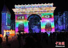 Nouvel An chinois : dans les allées du Festival des lanternes de Zigong_French.news.cn
