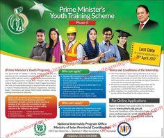 Prime Minister Youth Internship Program 15.04.2017