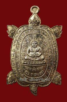 เหรียญพญาเต่าเรือน หลวงปู่หลิว ปณฺณโก รุ่นเงินล้าน เนื้อนวโลหะ สร้าง พ.ศ.๒๕๔๒ วัดไร่แตงทอง   หลวงปู่หลิว LuangPuLiu วัดไร่แตงทอง วัดสนามแย้ วัตถุมงคลหลวงปู่หลิว พุทธคุณ เรื่องราวหลวงปูหลิว
