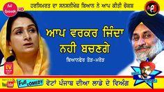 Harsimrat Badal Sensational Statement a Big Shock kindled in Punjab poli...