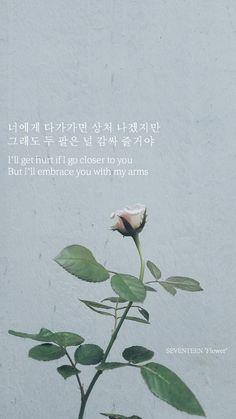 New wallpaper quotes songs lyrics album ideas Korean Song Lyrics, Bts Lyric, Korean Phrases, Korean Words, Frases Tumblr, Song Lyrics Wallpaper, Wallpaper Quotes, Map Wallpaper, K Pop