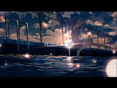 【96猫】夜明けと蛍 【コーラスのみ歌ってみた】