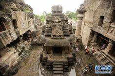 (國際)(2)古文明的再現——印度埃洛拉石窟群