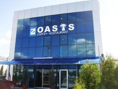 Hotel Oasis Belgrade Conveniently located next to the motorway, the modernly built Hotel Oasis offers state-of-the-art facilities and services suited both for business people and leisure tourists.