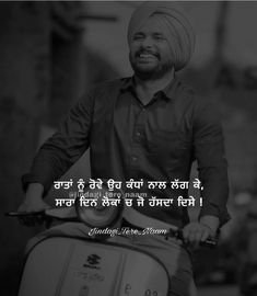 Be Bold Quotes, True Love Quotes, Me Quotes, Qoutes, Good Thoughts Quotes, Mixed Feelings Quotes, Punjabi Captions, Broken Love Quotes, Diary Quotes