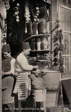Syria 1900s Syria Country, Naher Osten, Eastern Countries, Aleppo, Antique Boxes, This Is Us Quotes, World Cultures, Old City, Damascus