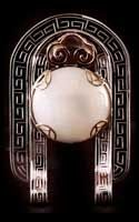 """""""The money clip?  I looked it up on the internet.  Oriens & Grey.  This stone is a rare white jade from China.""""  -- Epilogue"""