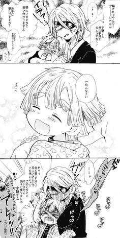 Anime Angel, Anime Demon, Otaku Anime, Anime Naruto, Cute Animal Drawings Kawaii, Cute Drawings, Latest Anime, Cute Little Boys, Demon Hunter