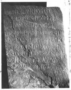 Minnesota's Kensington Rune Stone, a tombstone-size slab dated 1362 and inscribed with medieval runic lettering