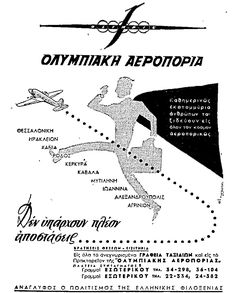 Olympic Airways 1957