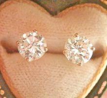 Stunning 14K 1.00 One Carat Diamond Earring Studs
