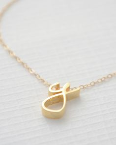 Win a timeless and delicate cursive initial necklace from Olive Yew! - Wedding Party