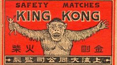 King Kong safety matches label from Japan (early 1930s). via io9: The Weird and Occasionally WTF World of Matchbox Art