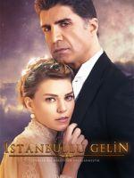 #istanbullu_Gelin istanbullu Gelin 51.Bölüm izle Tek parça