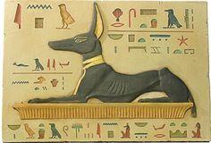 Anubis Pharaoh Hound Ancient Egyptian Type Wall Fragment 10.5L
