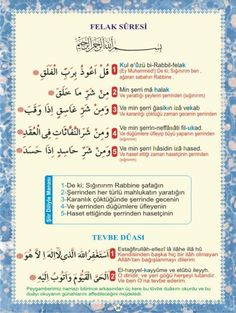 Allah Islam, Boro, Meant To Be, Religion, Language, Faith, Learning, Quran, Meal